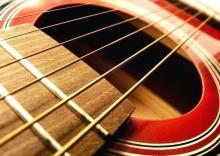 Студия игры на гитаре